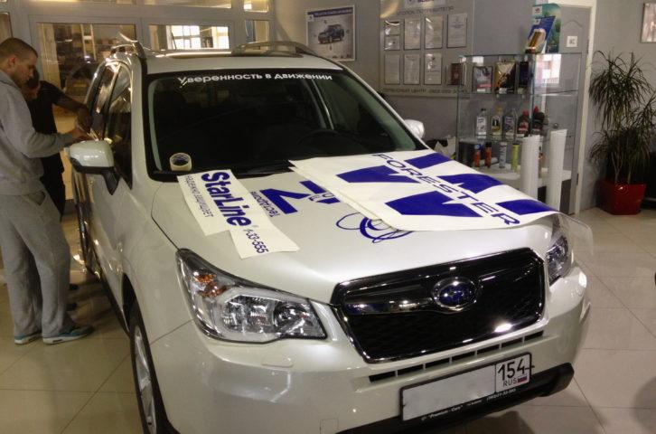 Нанесение аппликации для автосалона Subaru