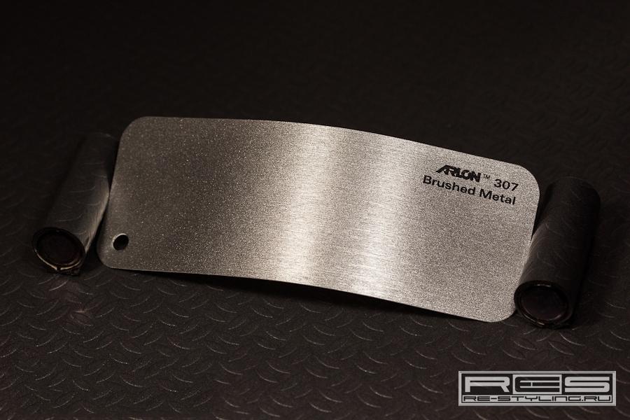 307-Brushed-Metal-big