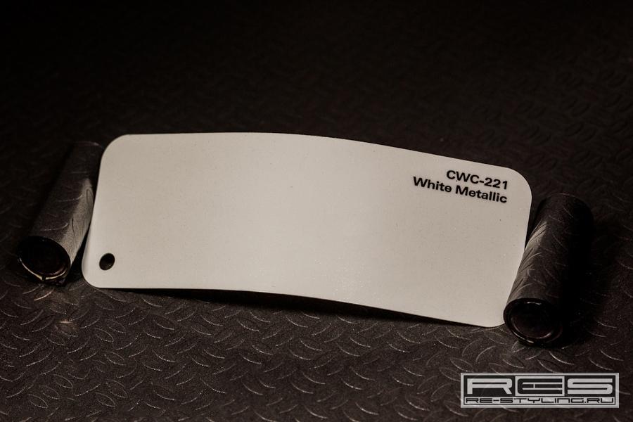 CWC-221-White-Metallic-big