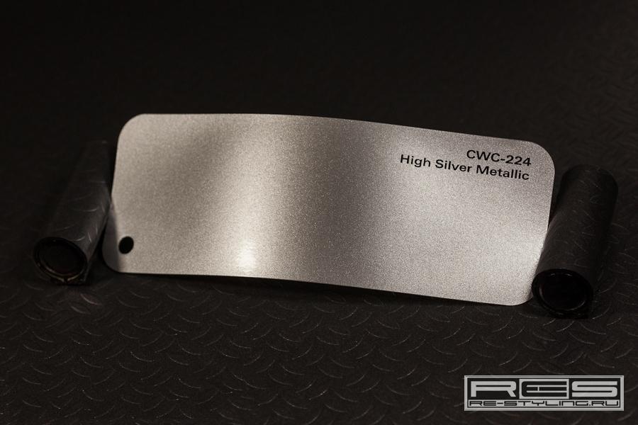 CWC-224-High-Silver-Metallic-big