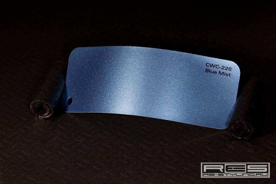 CWC-228-Blue-Mist-big