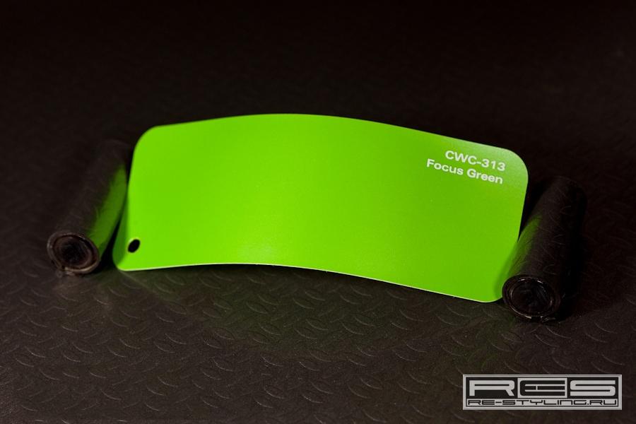 CWC-313-Focus-Green-big