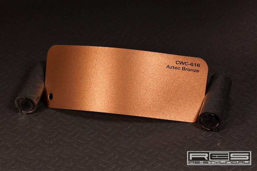 CWC-616-Aztec-Bronze-big