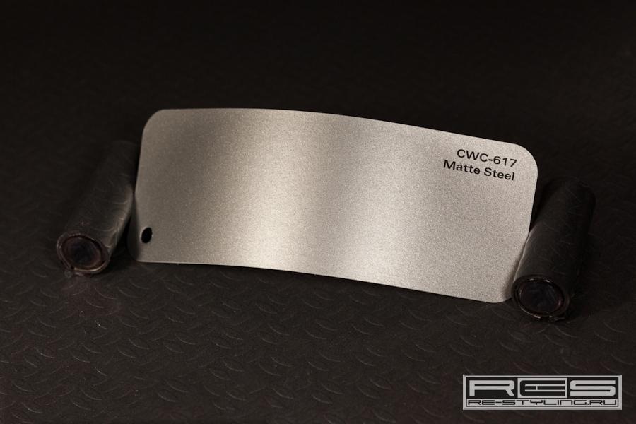 CWC-617-Matte-Steel-big