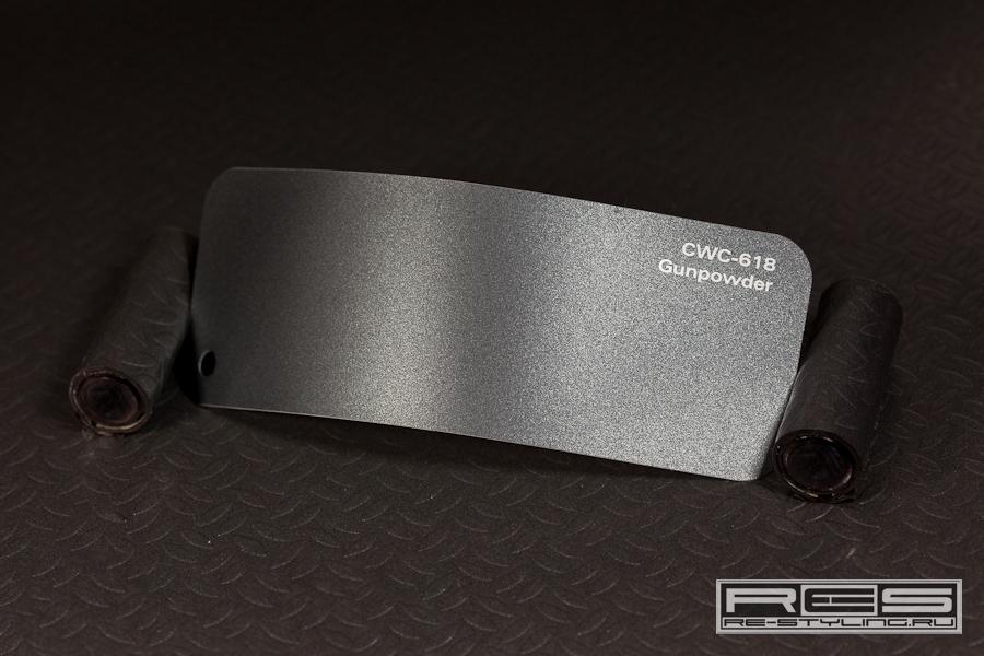 CWC-618-Gunpowder-big