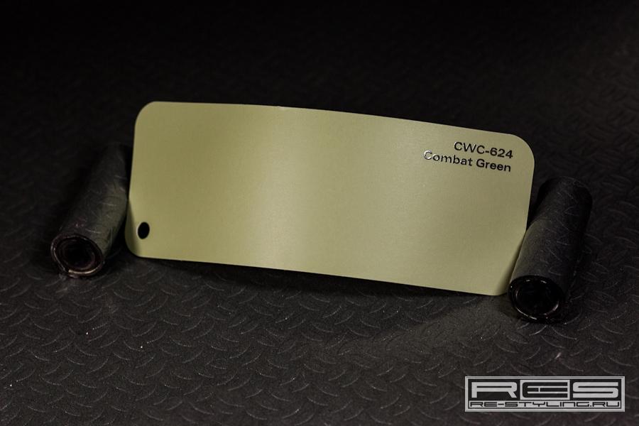CWC-624-Combat-Green-big