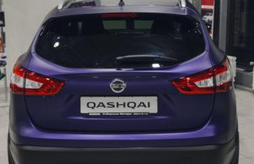 Nissan Qashqai «Сине-матовый металлик» для автосалона Nissan Сибирские Моторы!