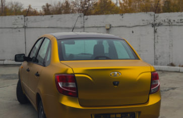 Lada Granta «Gold Matte Chrome»