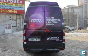 Брендирование для компании e2e4