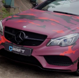 Mercedes-Benz E-Coupe «Urban Cammo»