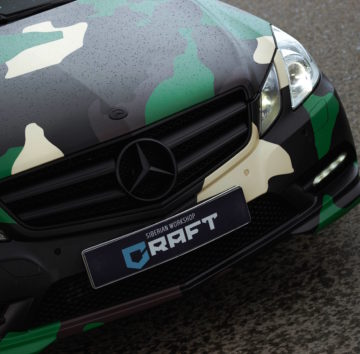 Mercedes-Benz E-Classe Coupe «Millitary Cammo»