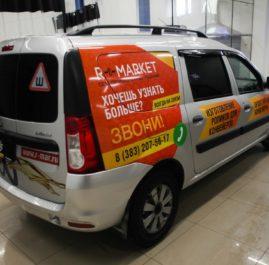 Lada Largus брендирование и реклама на транспорте