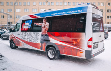 Брендирование автобуса