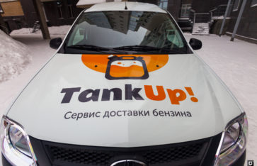 Lada Largus «Tank up»