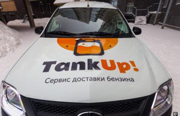 Lada Largus «Tank up»