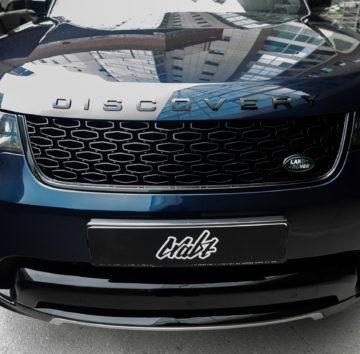 Land Rover Range Rover Discovery «Оклейка фронтальной части в полиуретан, комплекс по полировке + нанесение керамики»