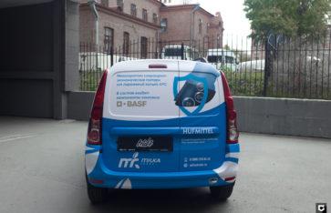 Lada Largus «Брендирование Milka Trade»
