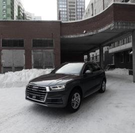 Audi Q8 «Полная оклейка в полиуретан»