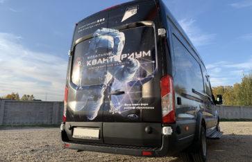Ford Transit «Кванториум»