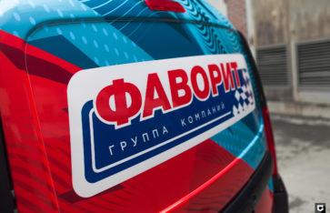 Lada Largus «Брендирование Фаворит»